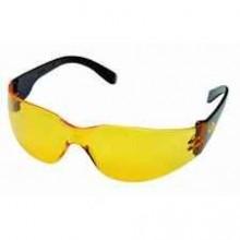 Okuliare ARTILUX žlté