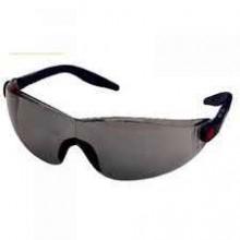 Okuliare 3M 2741 dymový zorník